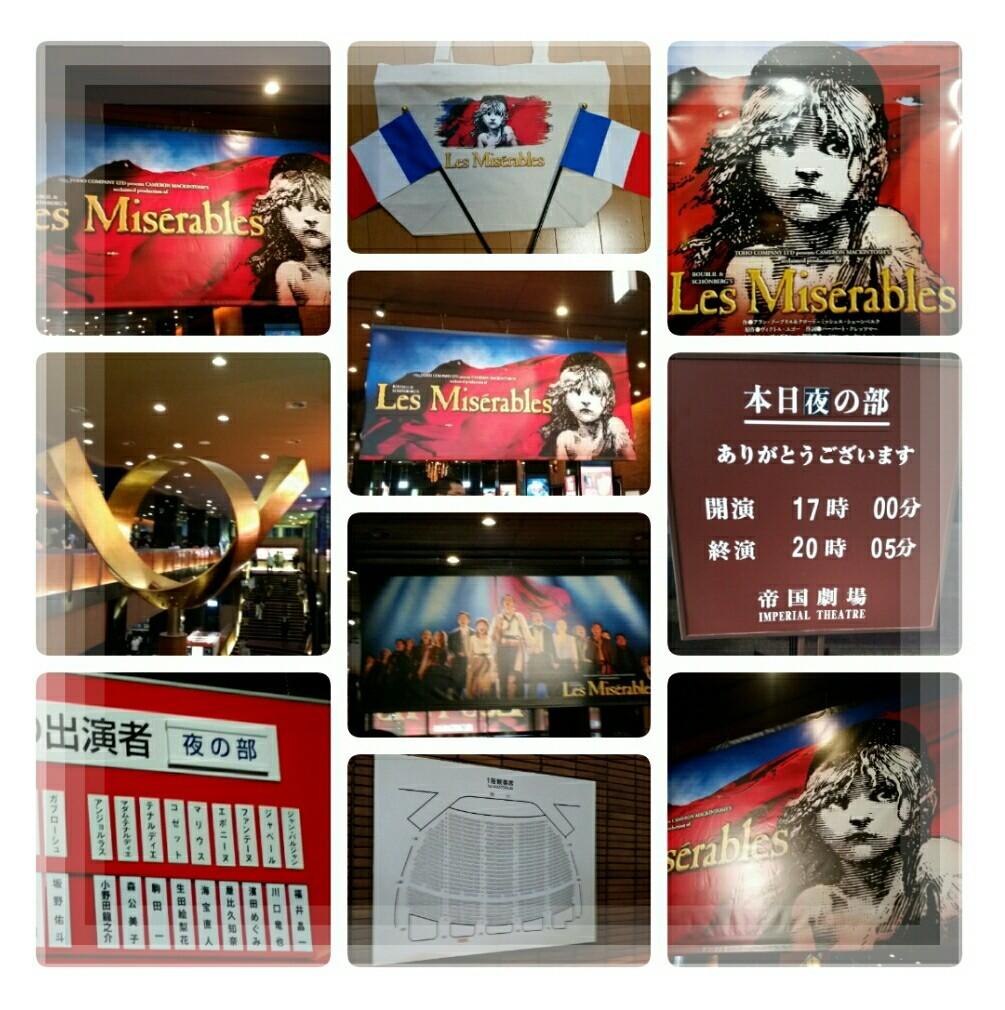 祝・ミュージカル『レ・ミゼラブル』2019年開幕♪_d0219834_05310012.jpg
