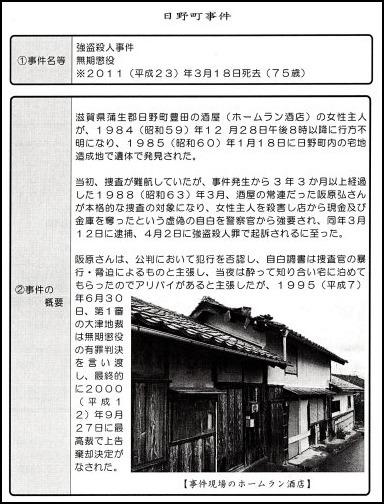 滋賀・憲法記念の集い_d0024438_21491668.jpg