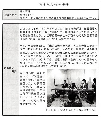 滋賀・憲法記念の集い_d0024438_21505761.jpg