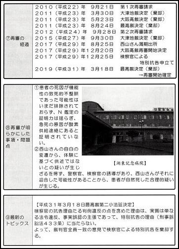 滋賀・憲法記念の集い_d0024438_21512589.jpg