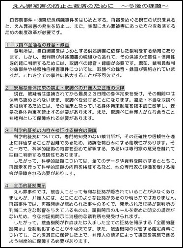 滋賀・憲法記念の集い_d0024438_21532177.jpg