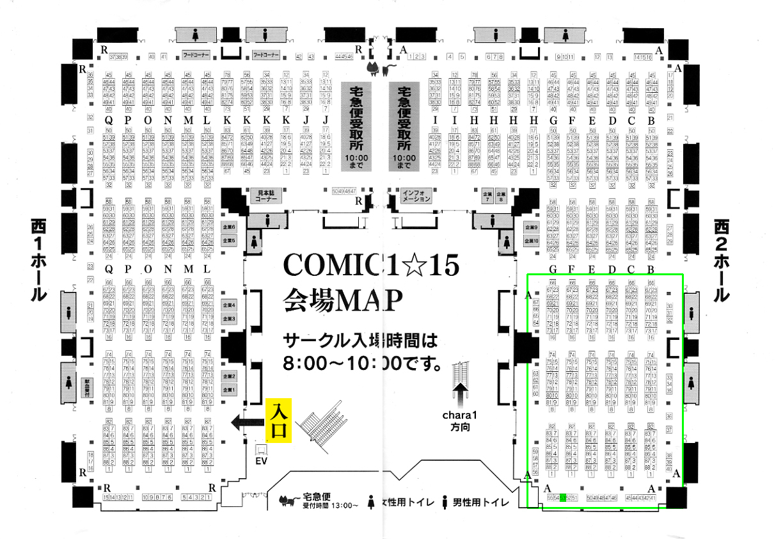 Comic1☆15参加します_f0051248_19160014.jpg