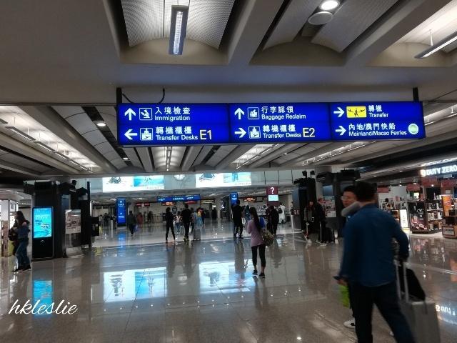 香港國際機場到着_b0248150_03445798.jpg