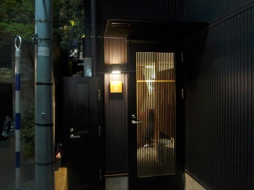 赤坂見附「さ行」へ行く。_f0232060_14385372.jpg
