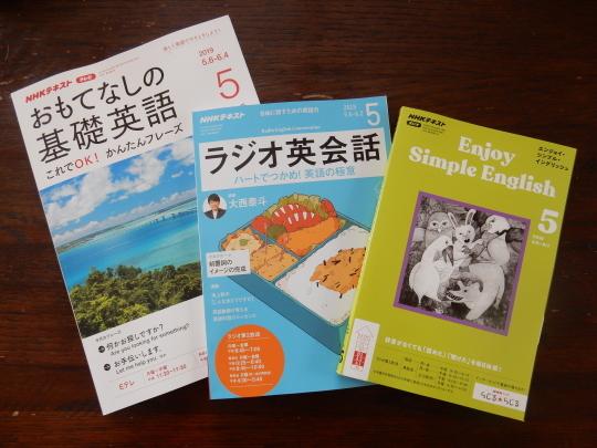 '19,4,20(土)平成の一口饅頭!_f0060461_10291773.jpg
