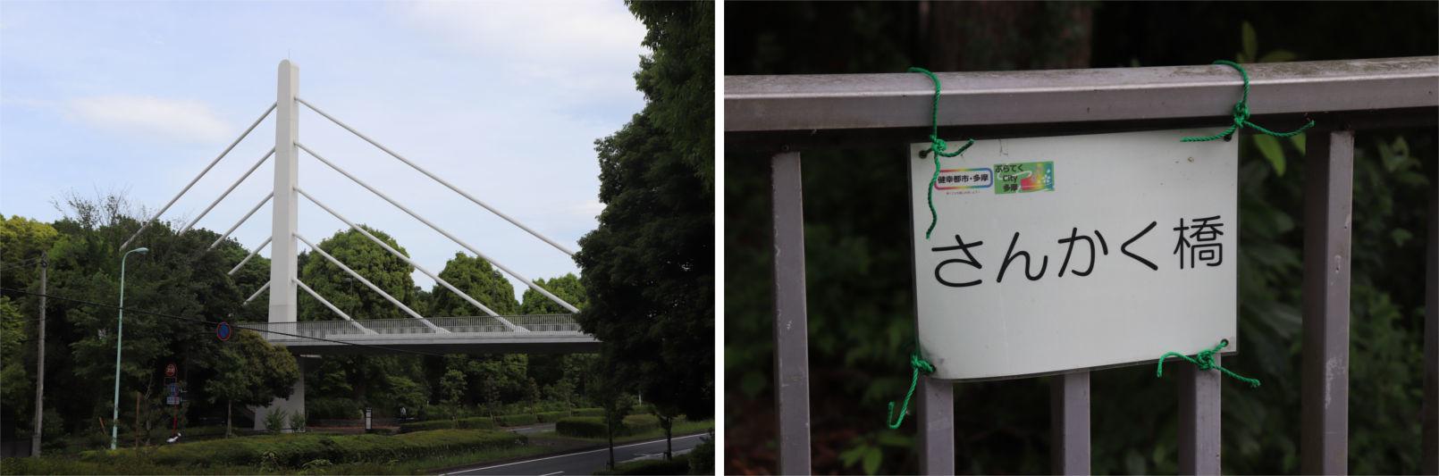 [多摩NTの橋ぜんぶ撮影PJ] No.86~90 瓜生地区の橋_a0332275_00274894.jpg