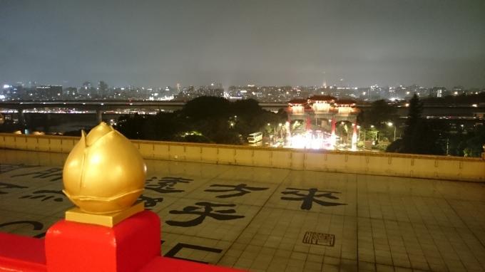 圓山大飯店(台北)_c0325278_20235867.jpg
