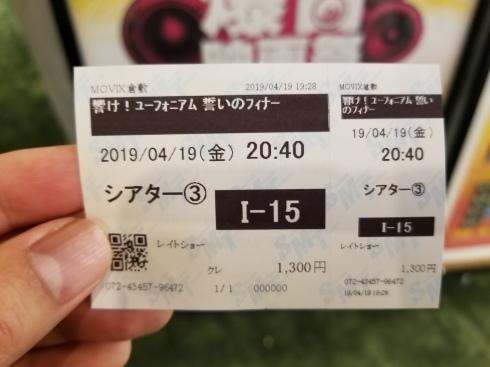 b0048879_01143478.jpg