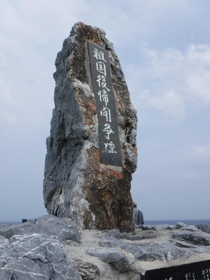 ◆沖縄出張 その2  ~初めてのやんばる~ _f0238779_20174941.jpg
