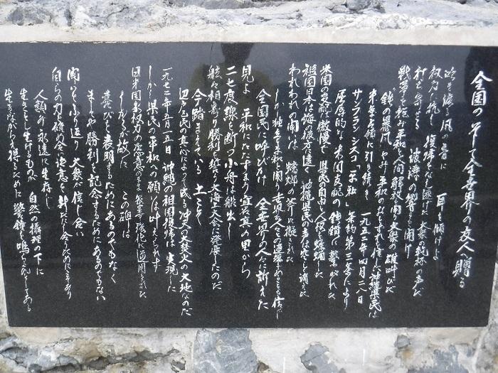 ◆沖縄出張 その2  ~初めてのやんばる~ _f0238779_20182924.jpg