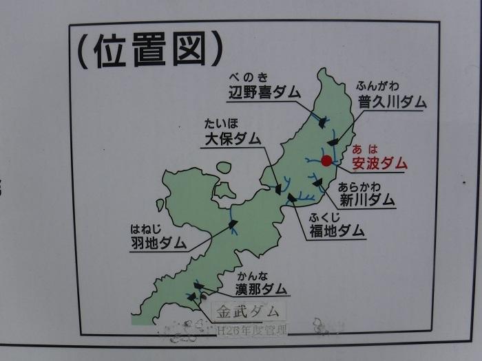 ◆沖縄出張 その2  ~初めてのやんばる~ _f0238779_20213386.jpg