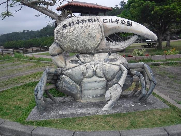 ◆沖縄出張 その2  ~初めてのやんばる~ _f0238779_20270283.jpg