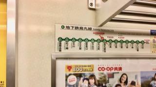 昨日は朝も早くから京都市へ出張_e0093380_7462599.jpg