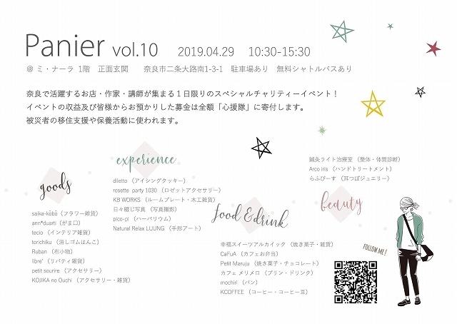 G.Wはミ・ナーラへ☆_c0220186_18034796.jpg