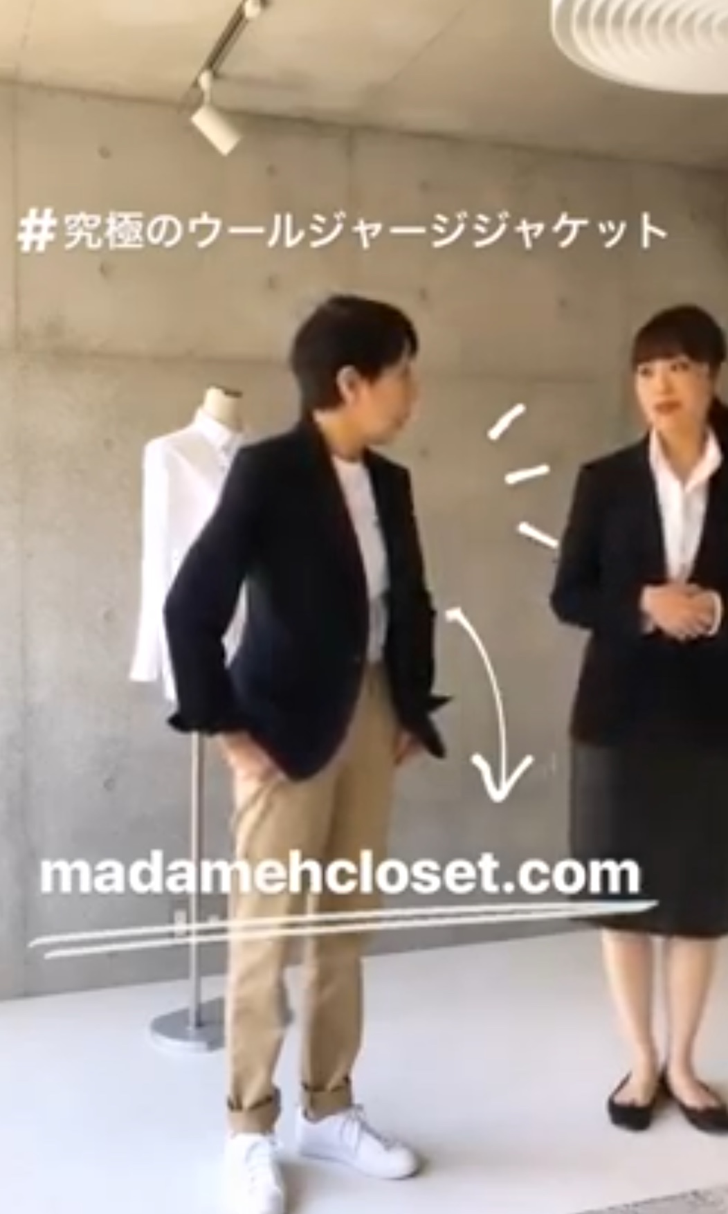 「究極のウールジャージージャケット」動画編②_b0210699_01193960.jpeg