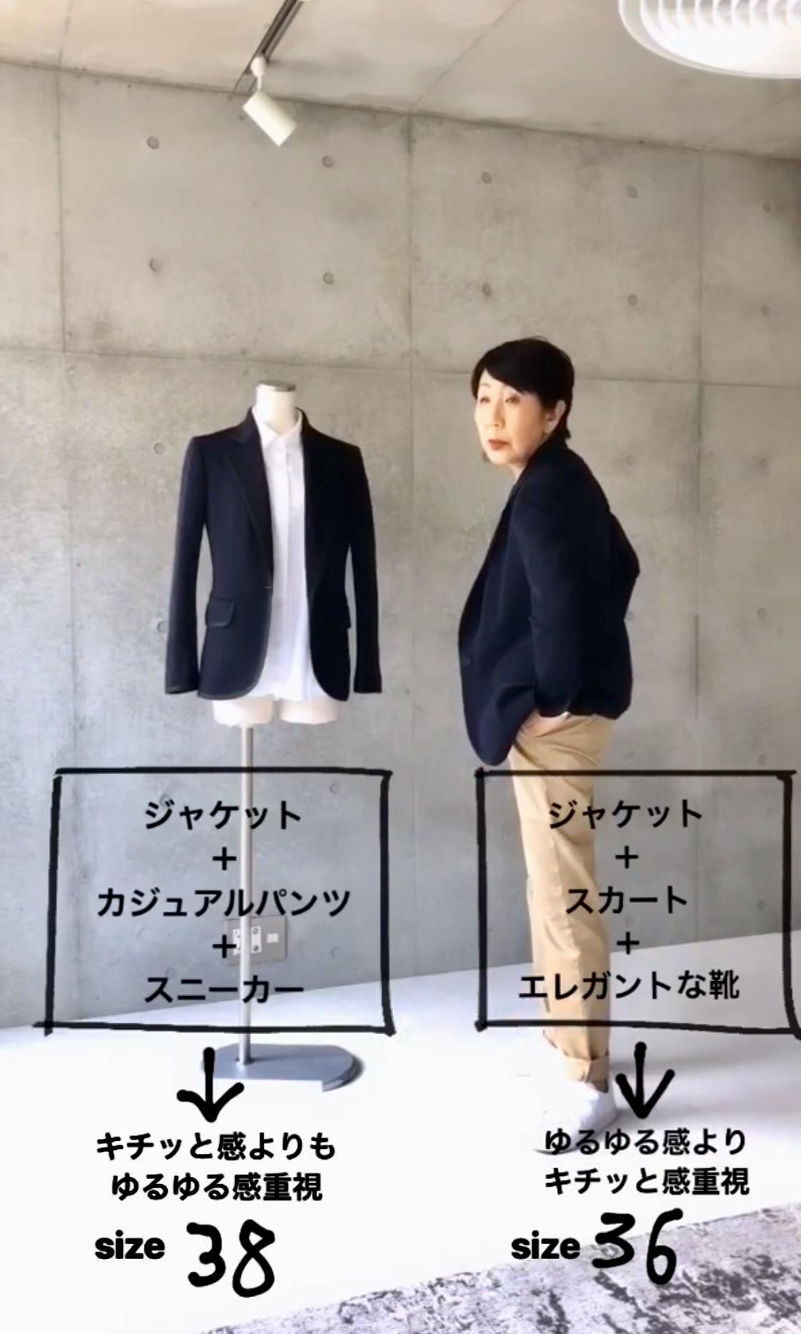「究極のウールジャージージャケット」動画編 ③_b0210699_23454275.jpeg