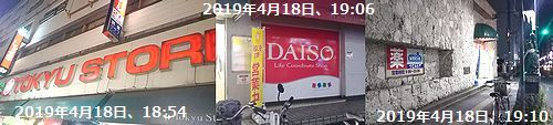 d0051601_17051525.jpg