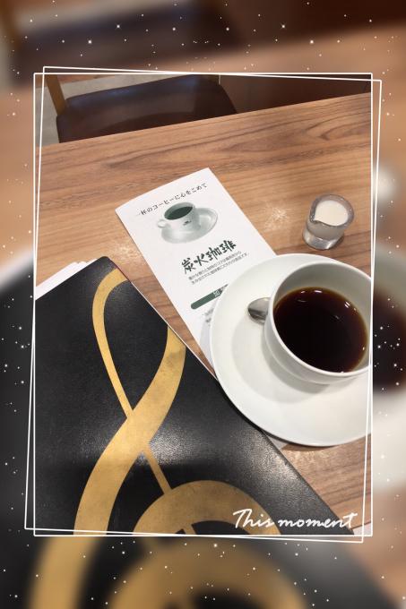 一杯のコーヒーに心を込めて💕_c0162404_15461997.jpg