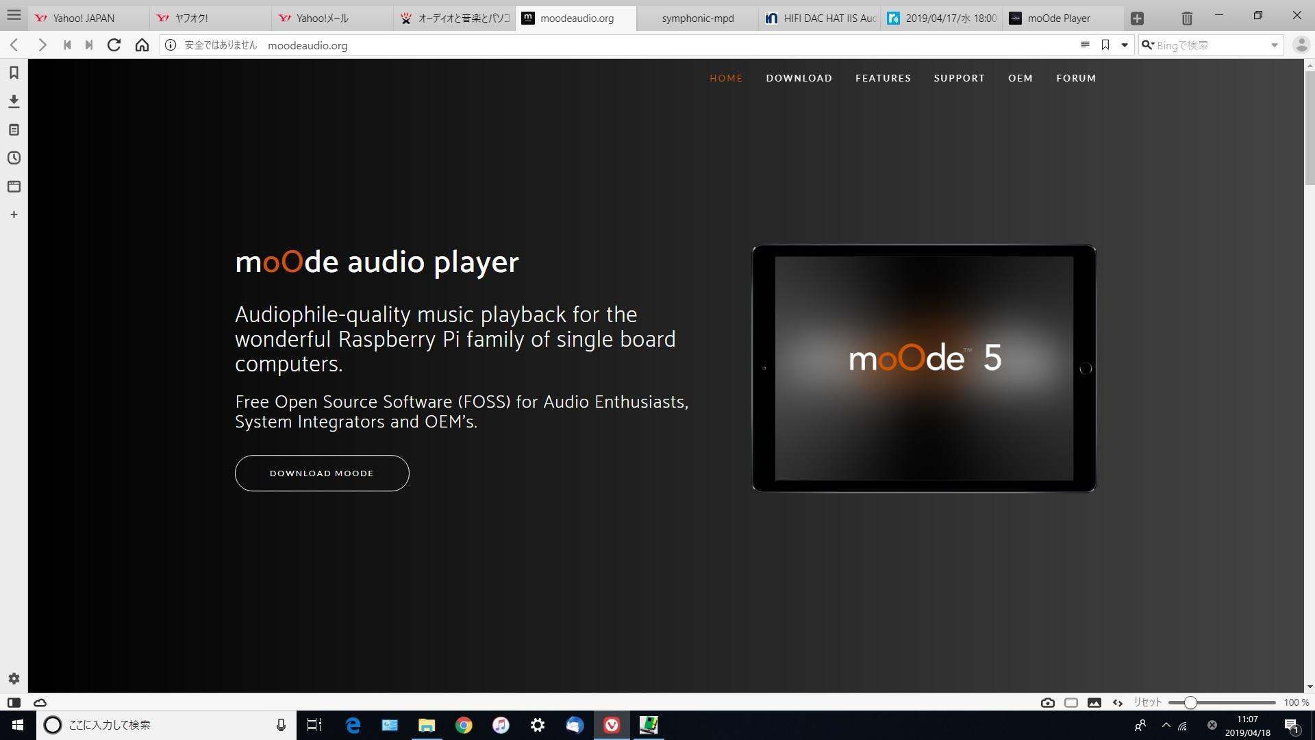 Moode Audio R5.0 リリース_b0133710_09430681.jpg
