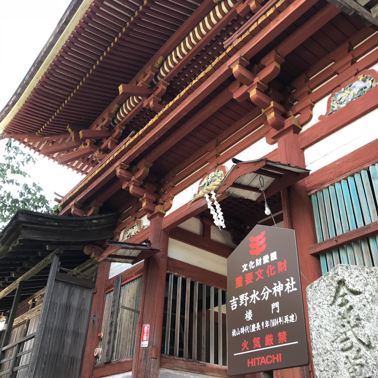 水分神社の桜が満開になりました!(水分神社:上千本)_e0154524_16503782.jpg