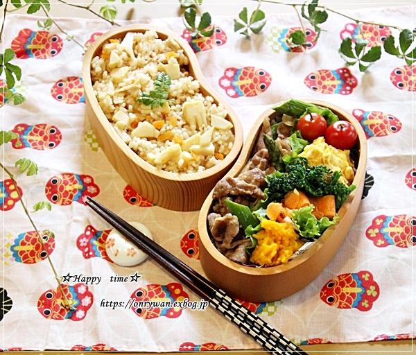 たけのこご飯弁当と今週の作りおきと♪_f0348032_17030955.jpg