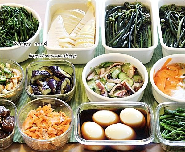 たけのこご飯弁当と今週の作りおきと♪_f0348032_17042707.jpg