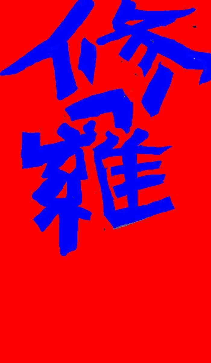f0117041_06380436.jpg