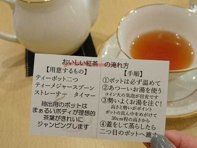 Little Tea Pot(リトルティーポット)(金沢市桜田町)_b0322744_21110881.jpg