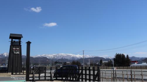 春の山形旅行#1☆道の駅よねざわで見知らぬ山菜?に会う。_f0207146_14061072.jpg