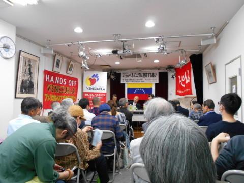 ベネズエラに連帯する集い_b0050651_08305975.jpg