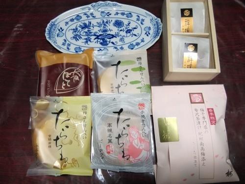 社宅同窓会(横浜編)_f0395164_11010045.jpg