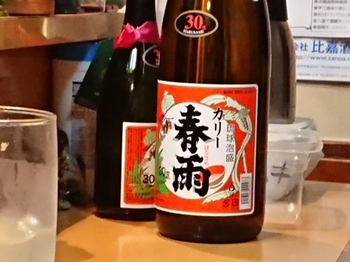 琉球小料理つぼや♪_c0100865_16205837.jpg