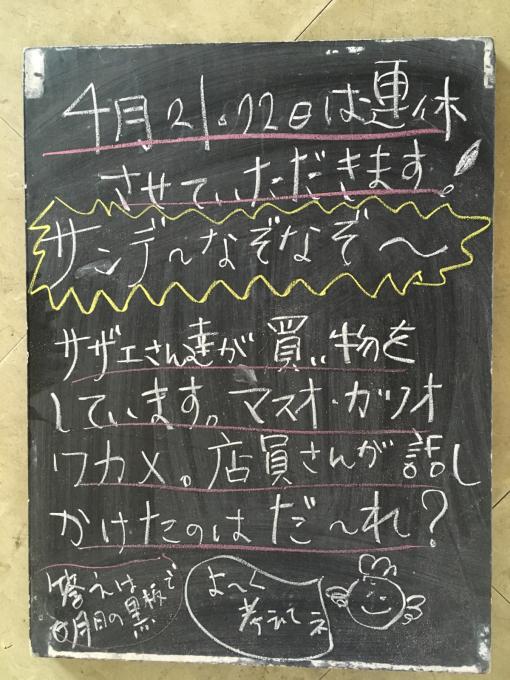 f0152875_20115433.jpg