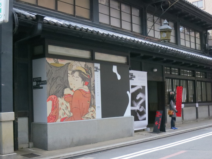 < KYOTO GRAPHIE  京都国際写真祭 ④ >_c0036080_21272676.jpg
