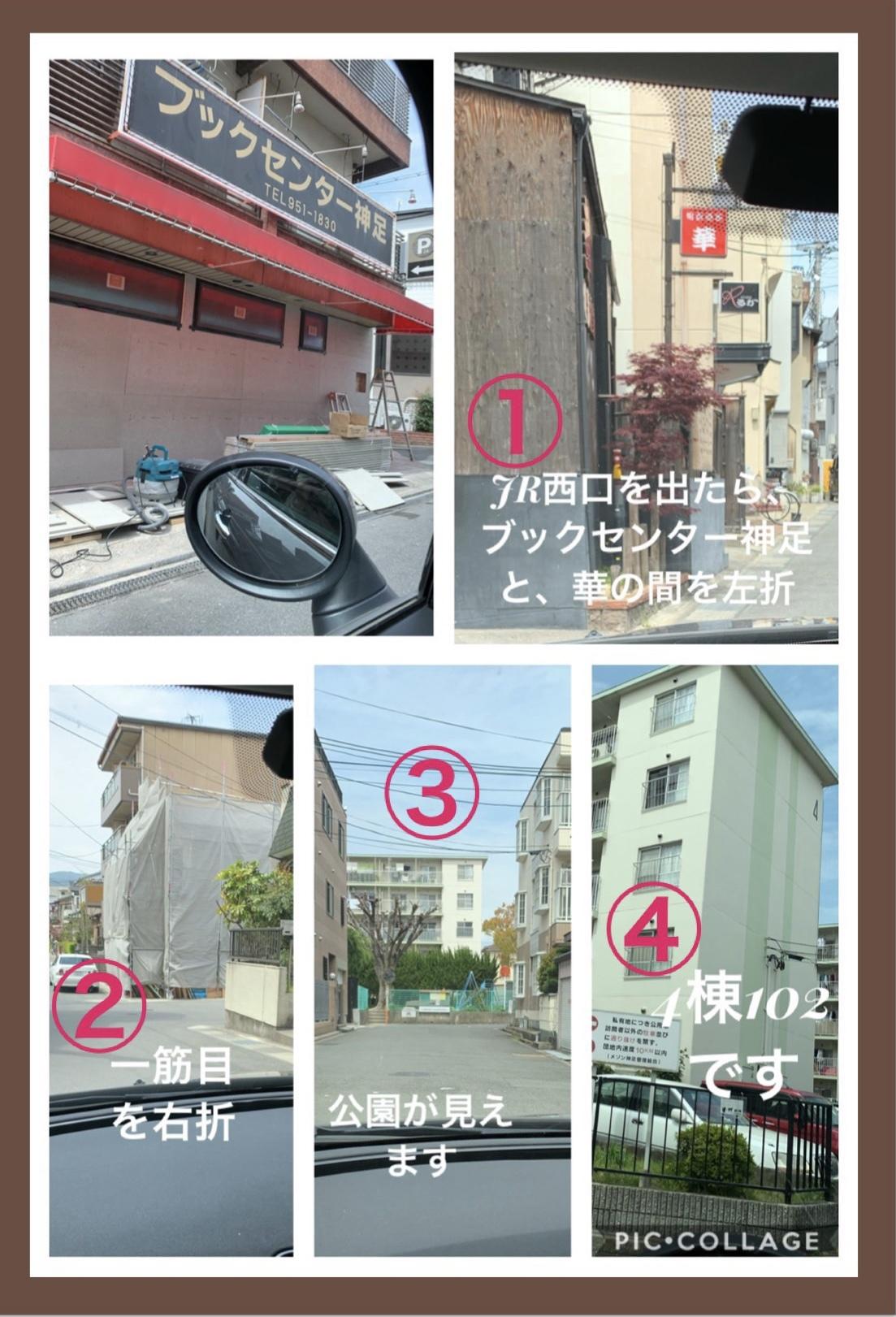 京都 hidamari アトリエまでの地図詳細_e0237680_10444051.jpg