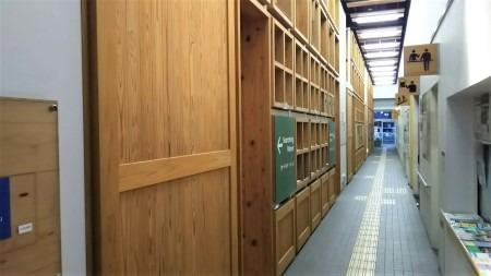 港区エコプラザで「冷蔵庫の整理法」を行います_f0159480_22275259.jpg