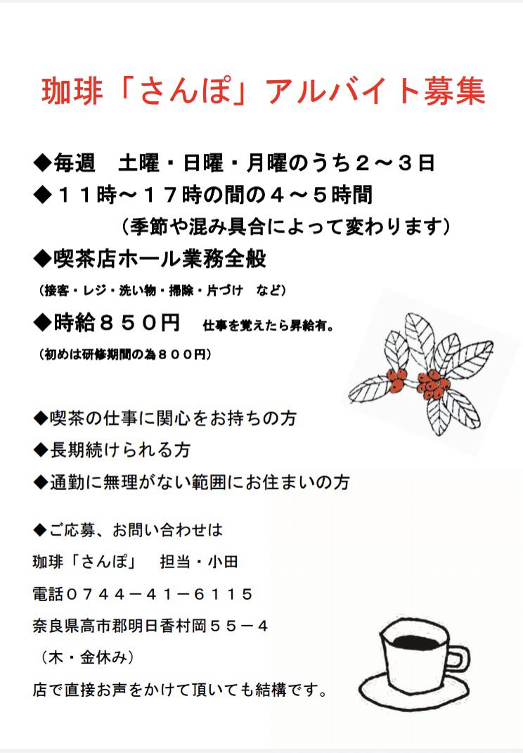 【2019年5月の営業】_b0176381_15102465.jpg