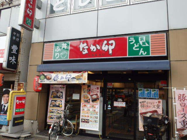 なか卯和風牛丼ミニ+はいから小うどん      新開地店_c0118393_10380255.jpg