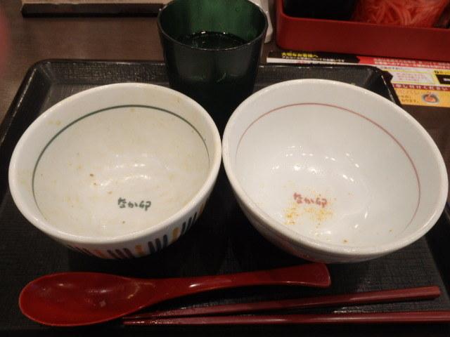 なか卯和風牛丼ミニ+はいから小うどん      新開地店_c0118393_11044659.jpg