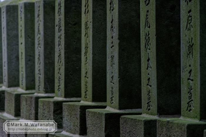 桜山神社_e0135098_01292033.jpg