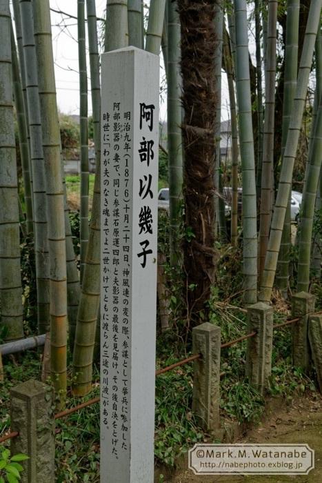 桜山神社_e0135098_01294495.jpg