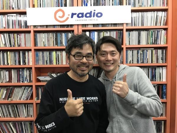 FM滋賀 e-radioに出演させて頂きました!!_d0145899_01402983.jpg