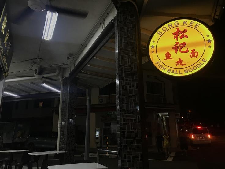 4/22☆カトンの夜は熱い!_c0212604_22282349.jpg