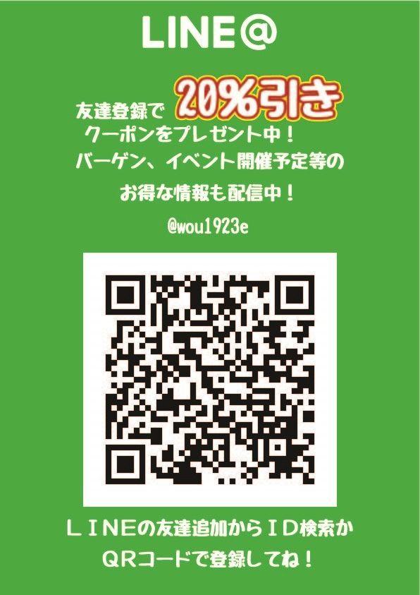 2019GW LINE 登録キャンペーン_d0156706_10412810.jpg