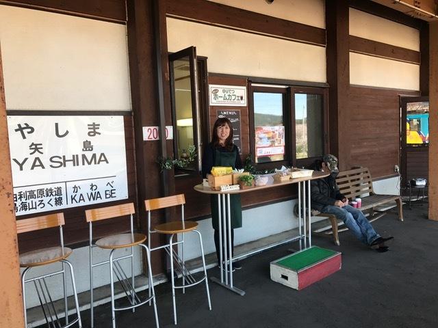 由利高原鉄道矢島駅ホームカフェ!_d0005807_12400778.jpg