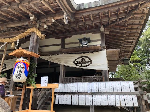 菓子祭「菓祖 中嶋神社」!_a0161408_1084291.jpg