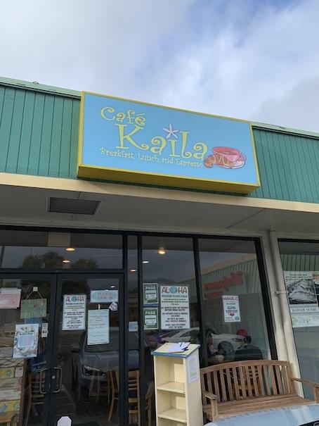 ハワイの朝ごはん〜kaila cafe!!_c0187025_04582756.jpg