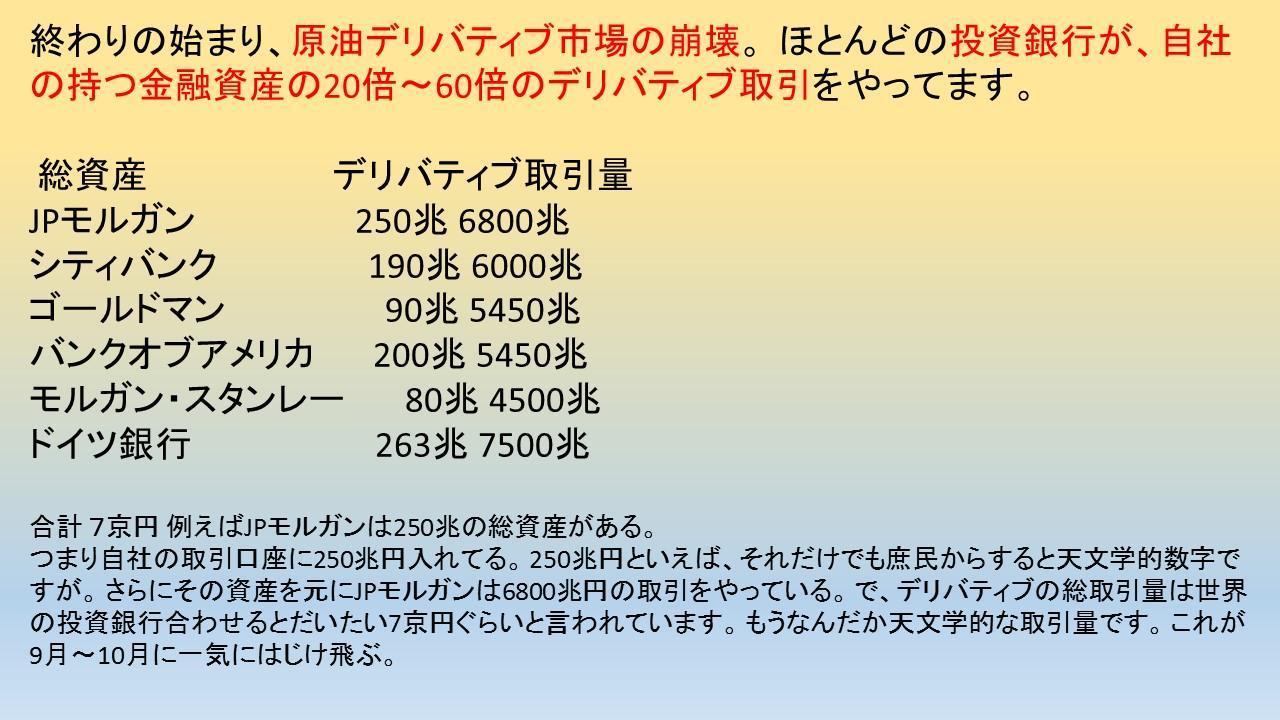 d0231432_21052470.jpg