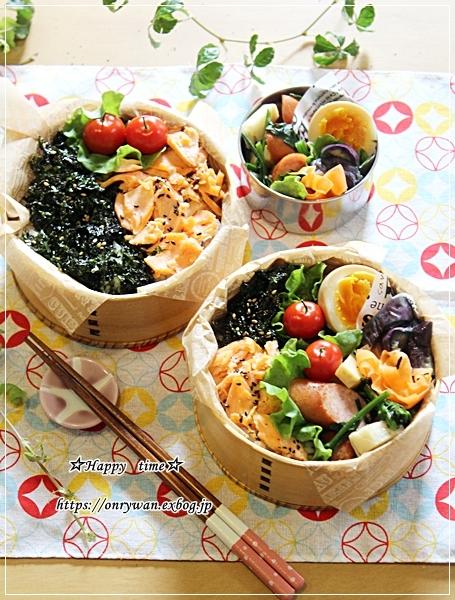 2食丼風弁当とわんこ♪_f0348032_17194107.jpg