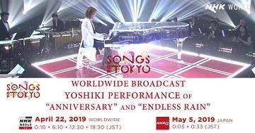 YOSHIKI SONGS OF TOKYOの「Anniversary」_c0036138_00475060.jpg